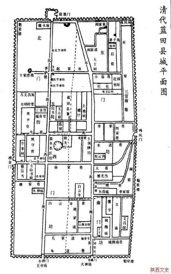 陕西蓝田县历史及老地图